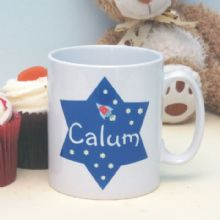Personalised Rocket Mug - Special Christening Gift or Baptism present